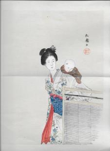 geishababy-18thcent