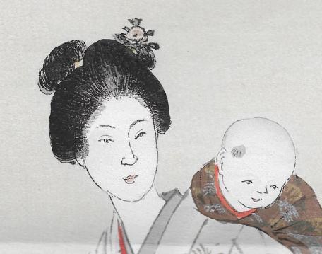 geishababy-18thcent3