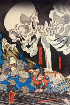 japaneseskelleton