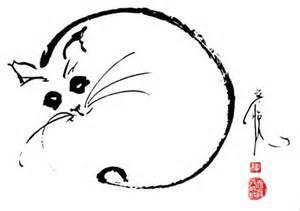 zen-cat